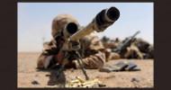 Philippe Parrot : Poème contemporain 47 : Sniper