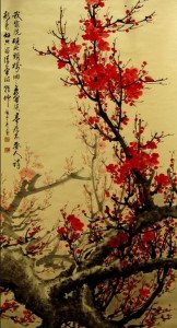 Haïku - estampe japonaise